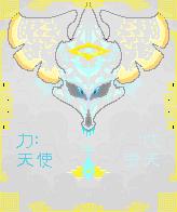 Power: Tenshi (angel)